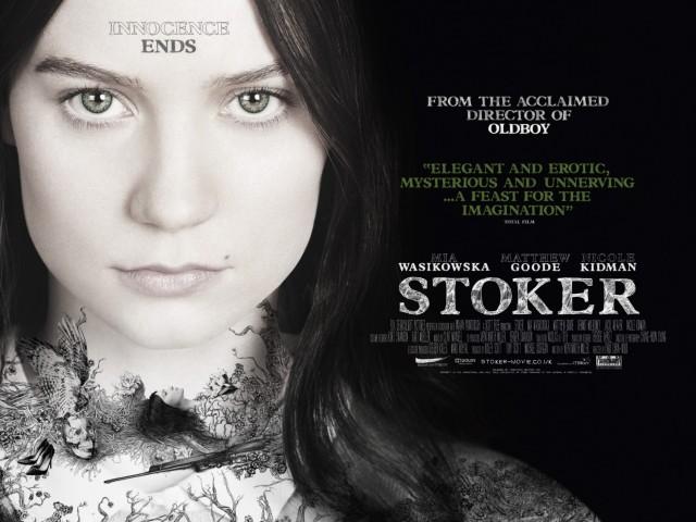 stoker_ver4_xlg